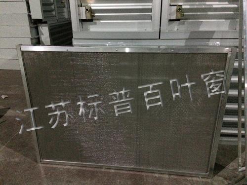不锈钢网式过滤器